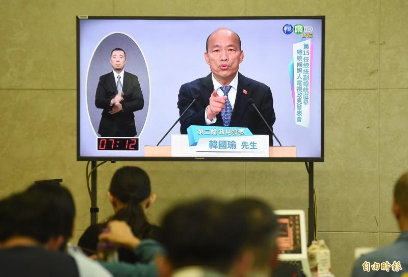 韓國瑜在第一輪政見發表中,攻擊民進黨貪污,更承諾當選後若違法,「把我關到死」。(記者廖振輝攝)