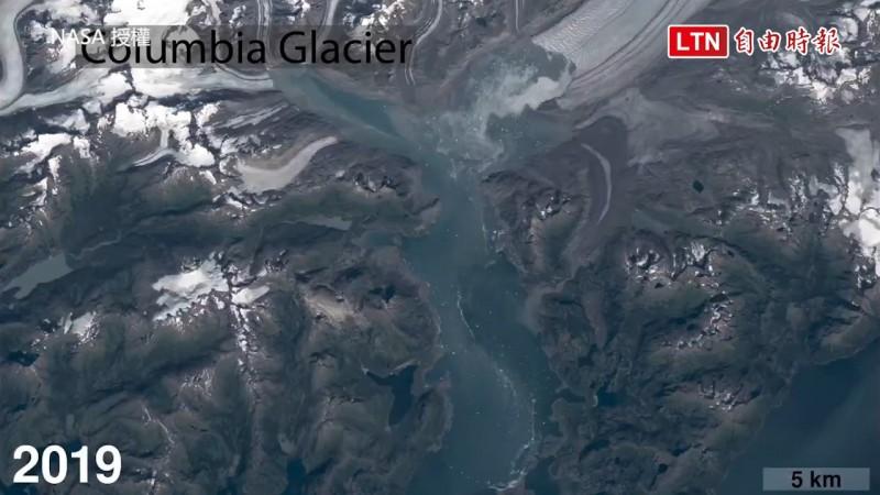 2019年的哥倫比亞冰河。(圖片由NASA授權)