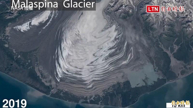 衛星拍下阿拉斯加冰河變化。(圖片由NASA授權)