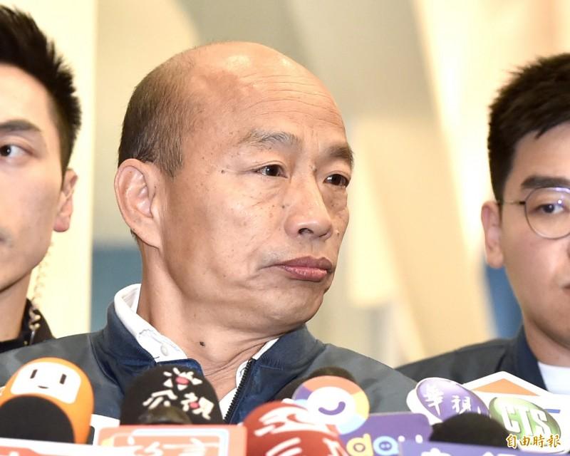 媒體指出,本名王安莉的王小姐購買新莊房產簽約前,履約專戶曾有一筆600萬資金匯入,金流證實輾轉來自韓國瑜(見圖)。(資料照,記者塗建榮攝)