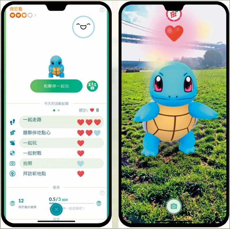 夥伴趴趴走新功能將釋出。(取自PokemonGO網站)