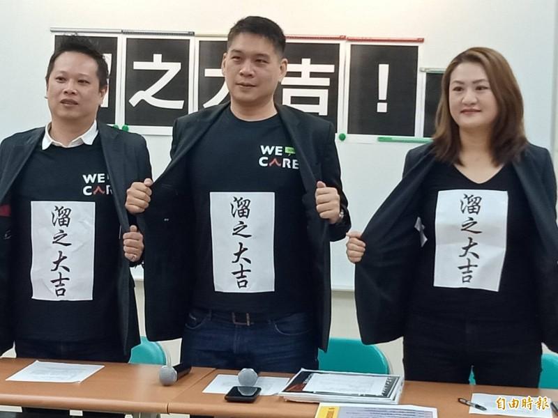 罷韓遊行主辦單位將組「溜之大吉」大隊。(記者蔡清華攝)