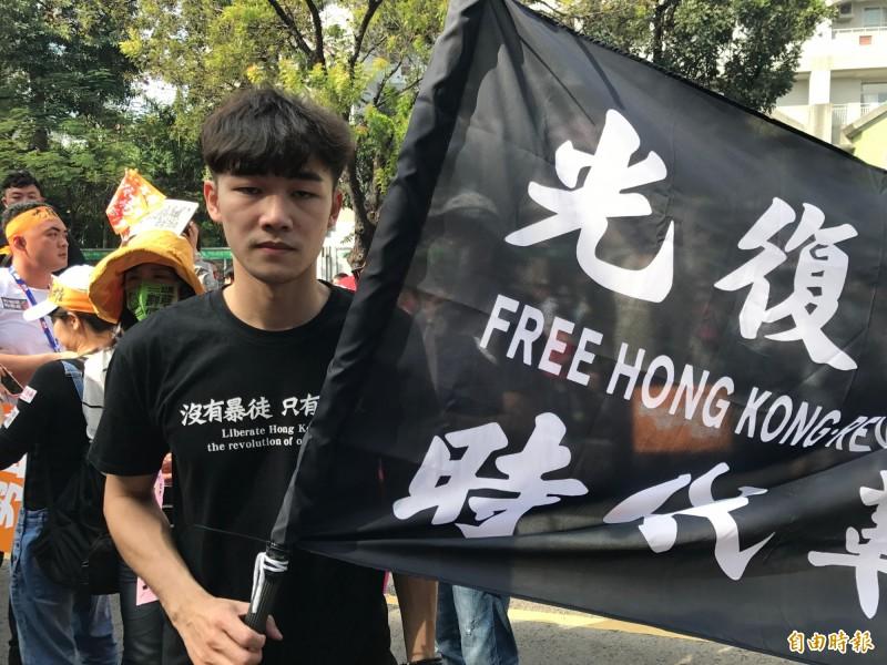 撐香港大隊港生代表鄧俊儒說,許多港生支持爭取民主自由活動。(記者洪臣宏攝)