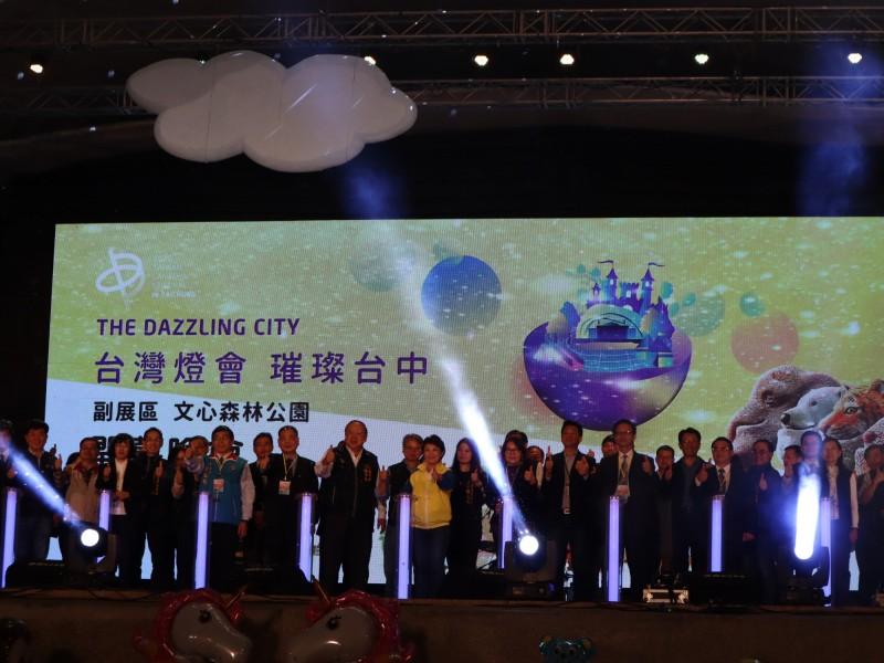 2020台灣燈會副展區(台中文心森林公園)21日點燈,展至2月23日,史上最長65天。(記者歐素美攝)