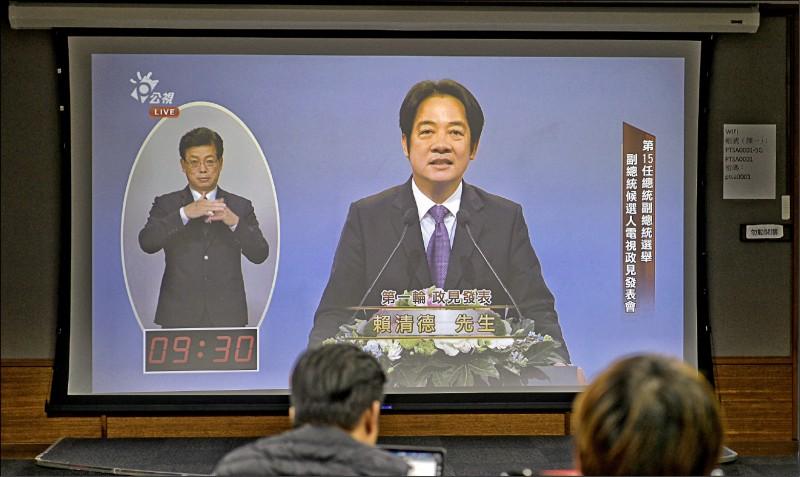 《冷眼集》中國別再誤判