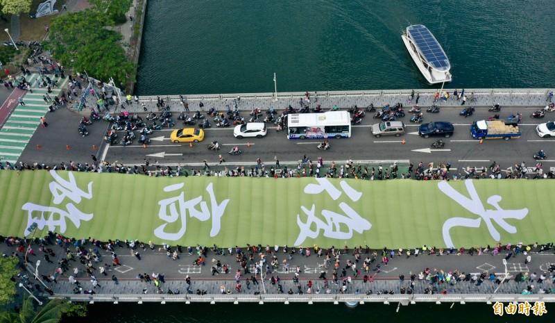 圖為12月21日罷韓遊行一景。(資料照)
