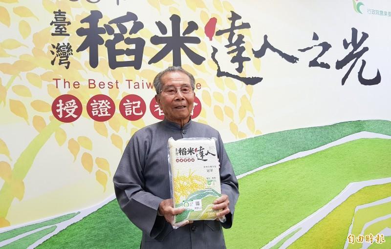 謝美國到日本參加第21屆「米.食味分析鑑定競賽」帶回金賞獎。(記者簡惠茹攝)