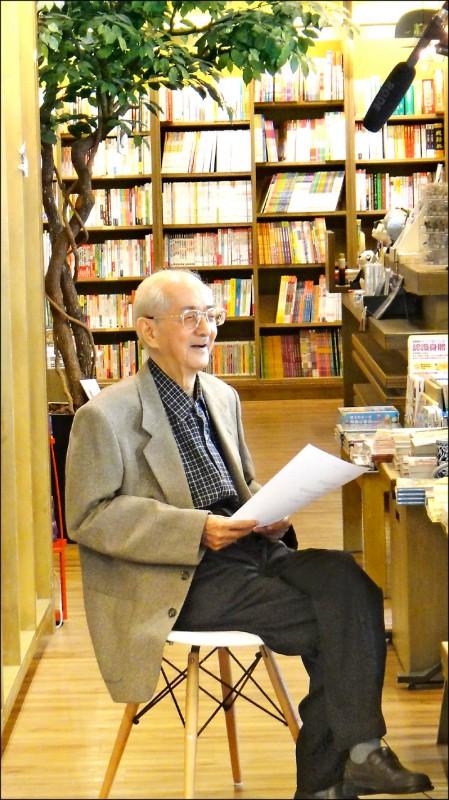 作家林良逝世,享耆壽96歲。(文化部提供)