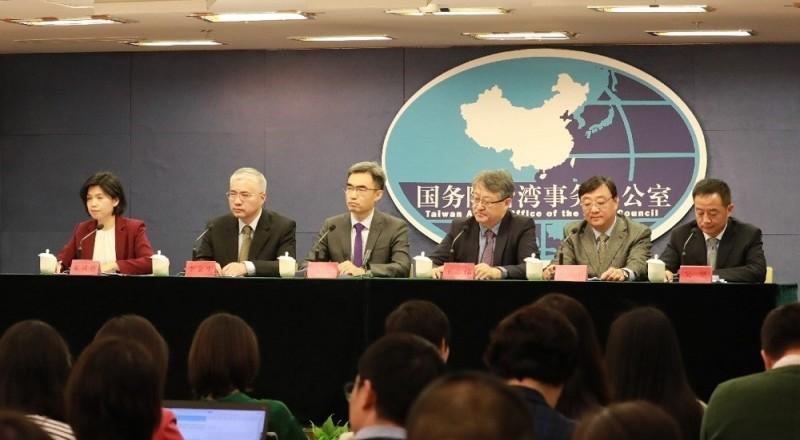 中國國台辦連續舉行兩場專題記者會,宣傳對台26條措施,今天是二場有關台灣民眾的措施。對於26條措施中第25、26條兩條涉及到兩岸的體育交流。(取自網路)
