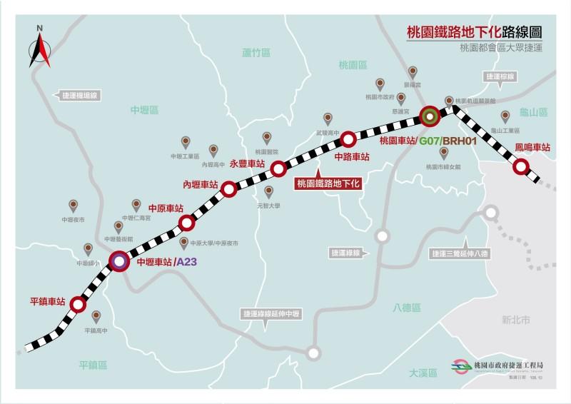 桃園鐵路地下化已經通過環評,最快明年初可獲行政院核定。(記者謝武雄攝)