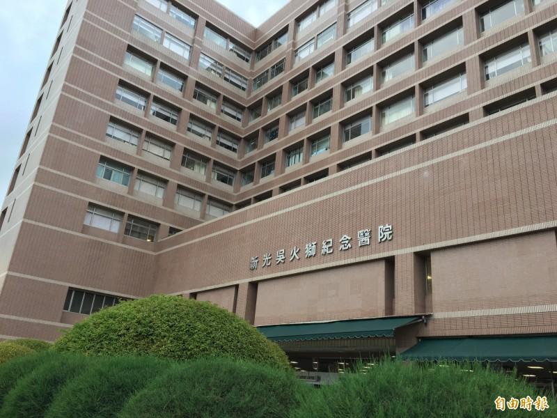 新光醫院遭爆發生職場霸凌事件。(記者林惠琴攝)