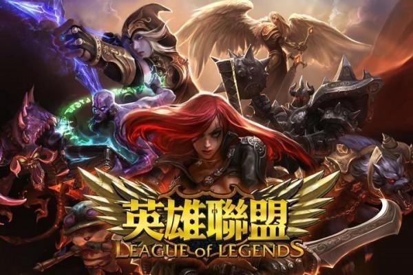 《英雄聯盟》台灣代理商「Garena」過去曾遭質疑讓玩家個資外洩。Garena事後也加強帳號認證機制,保護玩家資安。(取自英雄聯盟官網)