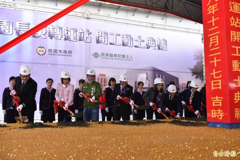 桃園市長鄭文燦(前排左四)主持桃園長庚轉運站動土典禮。(記者周敏鴻攝)