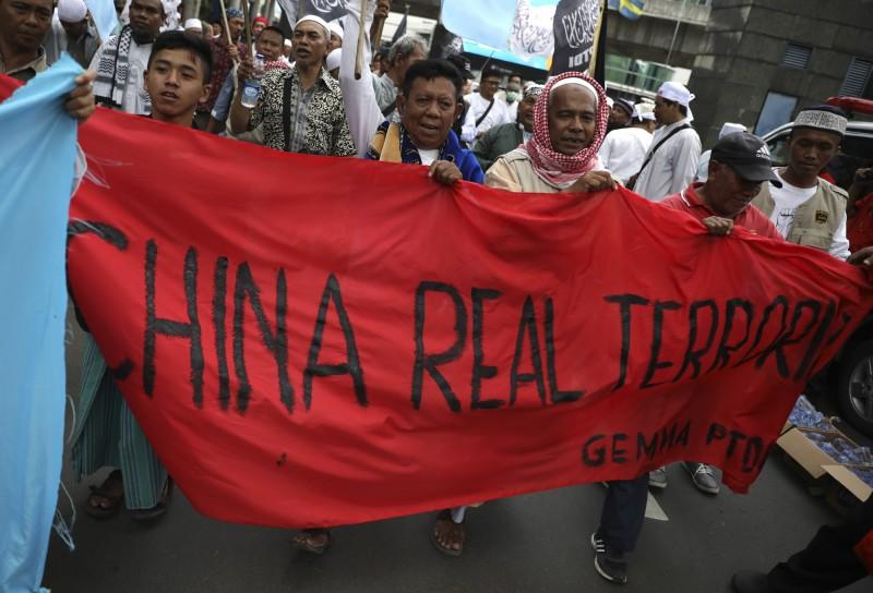 聲援新疆維吾爾人 上千印尼穆斯林赴中國使館抗議