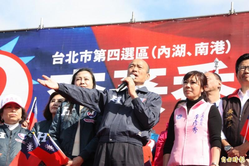 韓國瑜為台北市港湖選區藍營立委候選人李彥秀站台。(記者許麗娟攝)