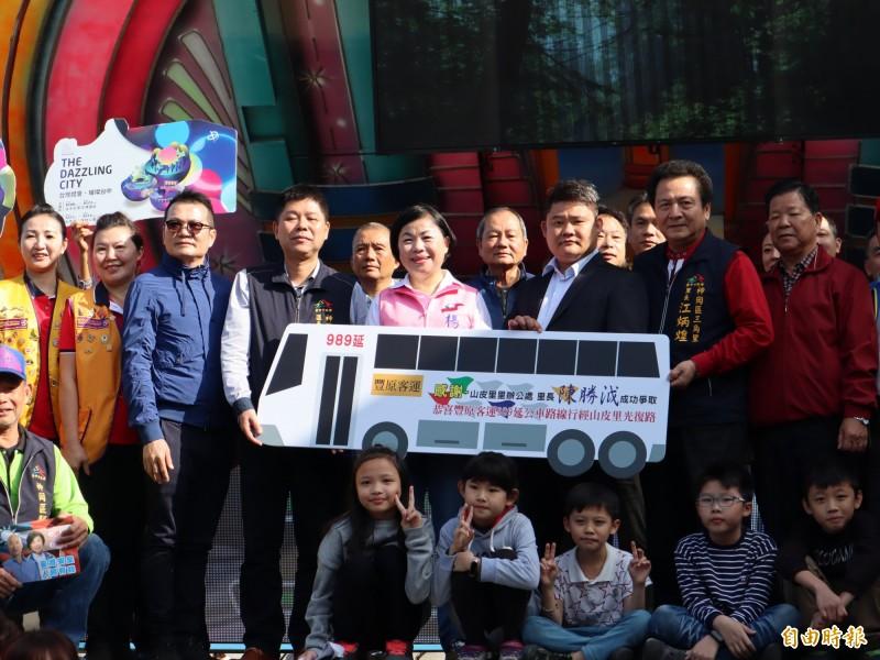 國民黨立委候選人楊瓊瓔為郭台銘緩頰,指郭台銘不是歧視女性的人。(記者歐素美攝)
