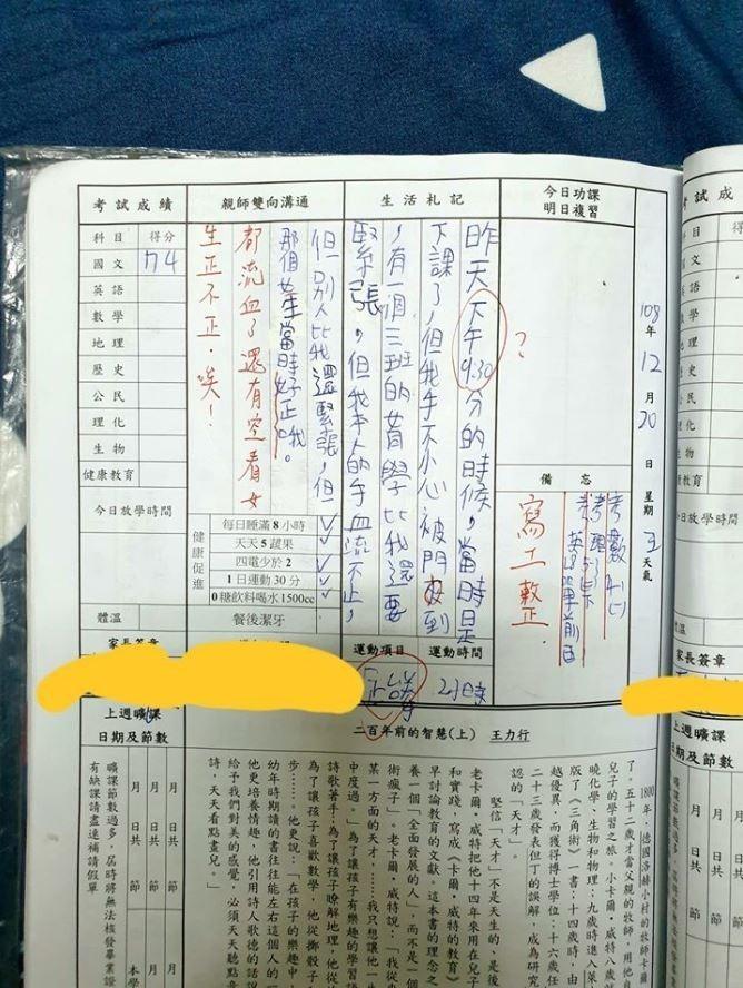 原PO貼出小朋友的聯絡簿。(圖擷自爆廢公社)