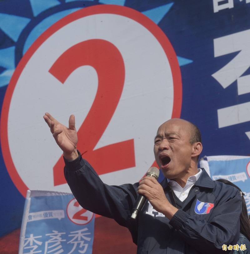 國民黨總統候選人韓國瑜替李彥秀站台時表示,民進黨急著推反滲透法是因為他們知道已失去民心,總統、立委大選可能輸掉,所以在總統大選前要通過這麼敏感的反滲透法。(記者張嘉明攝)