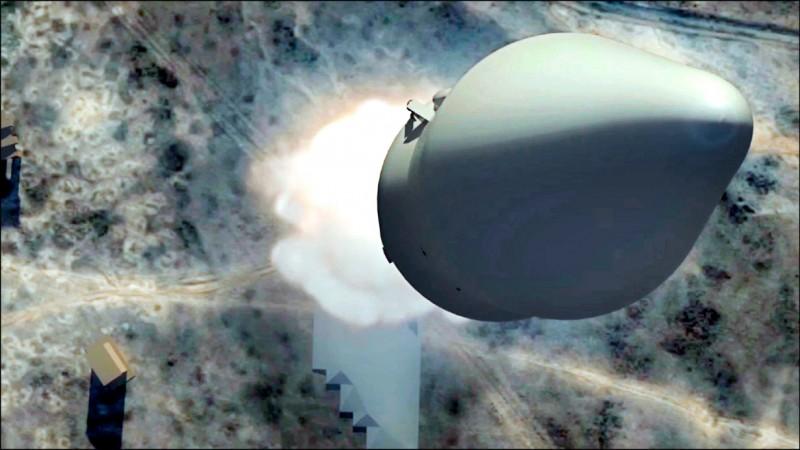 圖為俄國克里姆林宮官網發布的影片,顯示由電腦模擬的「先鋒」高超音速滑翔載具從俄國境內發射。(歐新社檔案照)