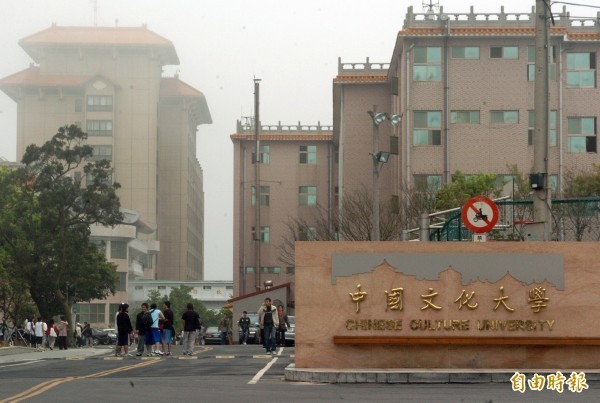 中國文化大學董事長張鏡湖11月25日辭世,文大董事黃有良今天發出新聞稿,指明年1月將推選新任董事長,並稱「家族接班已非私立大學的必然選項」。(資料照)