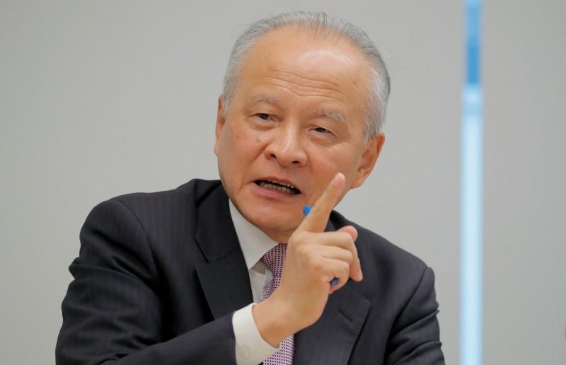 中國駐美大使崔天凱日前接受媒體訪問時,竟稱「台灣地區的選舉是中國台灣省的地方選舉」。(路透)