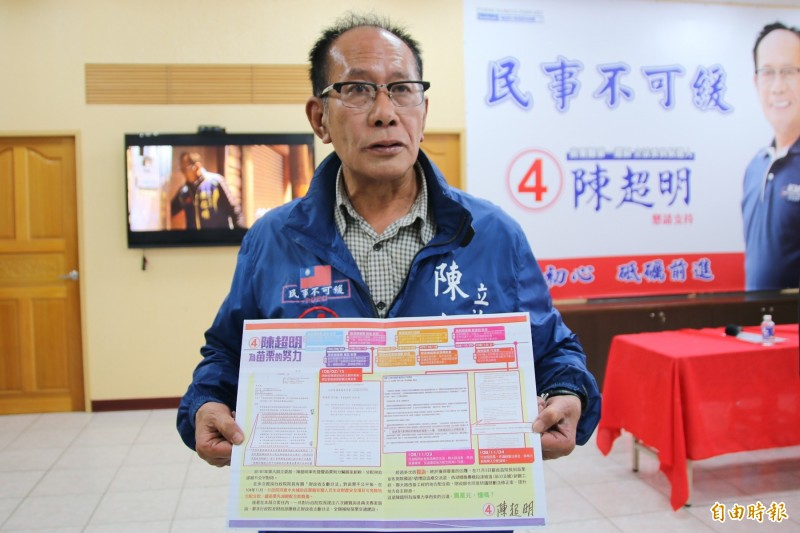 陳超明指出,他提出「涉及人民生命財產安全項目可免除地方配合款」特別條款,使建設能夠逐步推展。(記者鄭名翔攝)