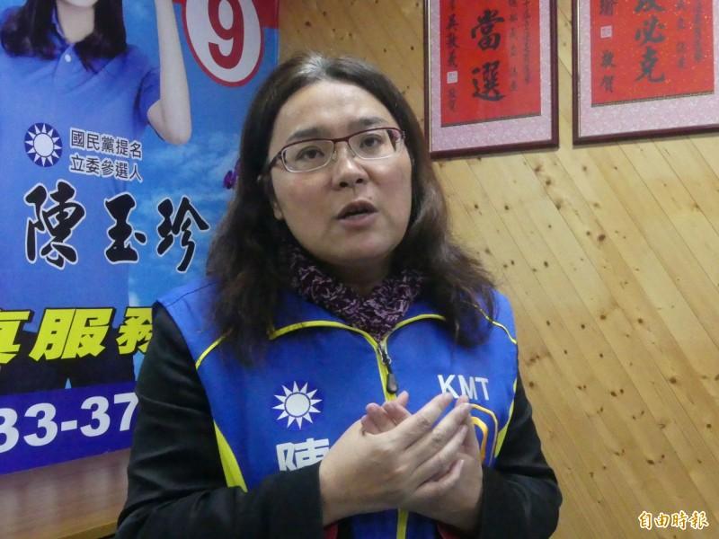 針對對手陳滄江指控違反利益衝突迴避法,陳玉珍表示,該查就查、絕對沒有違法。(記者吳正庭攝)