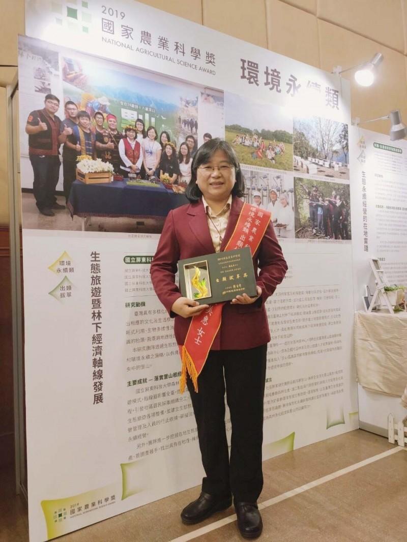 屏科大森林系教授陳美惠。(屏東科技大學提供)