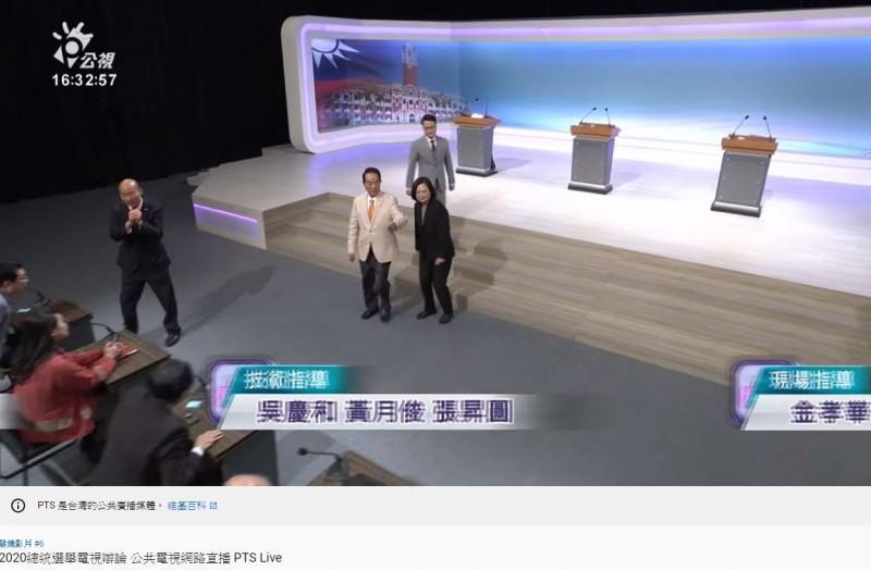 宋楚瑜(淺色西裝外套)可能發現韓國瑜(左)在前,伸手邀小英一同往畫面右側向提問人致意。(圖取自公視YouTube)