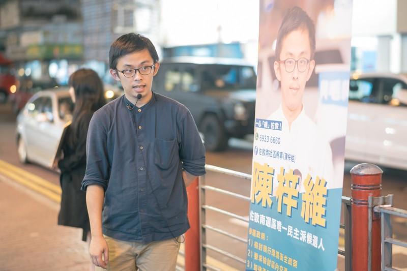 選舉開銷最低者僅花費13681港幣(約新台幣52000元),就擊敗了現任區議會主席。(圖擷取自臉書_陳梓維)