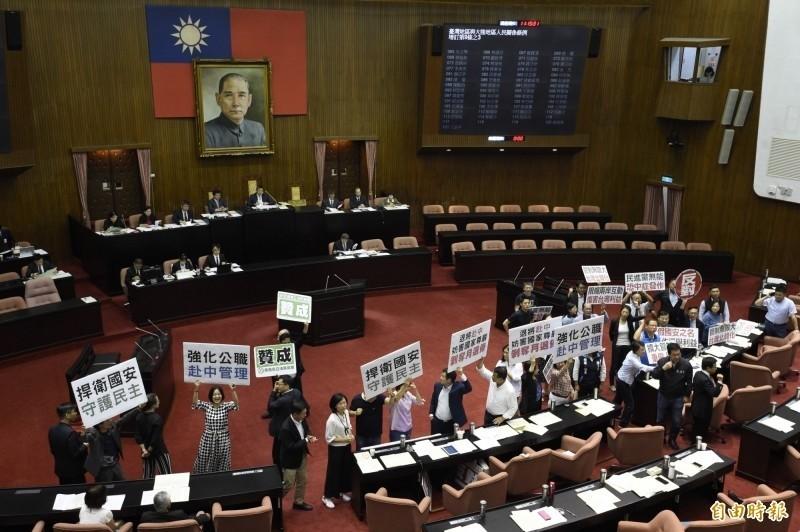 立法院明(31)日將召開今年最後1場院會,「反滲透法」將交付逐條表決。圖為立法院會。(資料照)