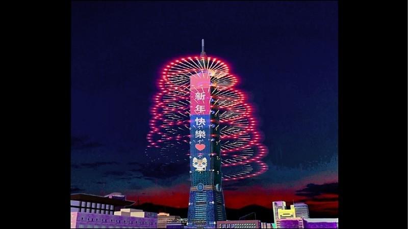 台北101公布2020年新年煙火大秀模擬動畫,300秒的跨年煙火以「希望之光.台灣」為主題,將以「友善動物Say Hi」揭開煙火序幕。(台北101提供)