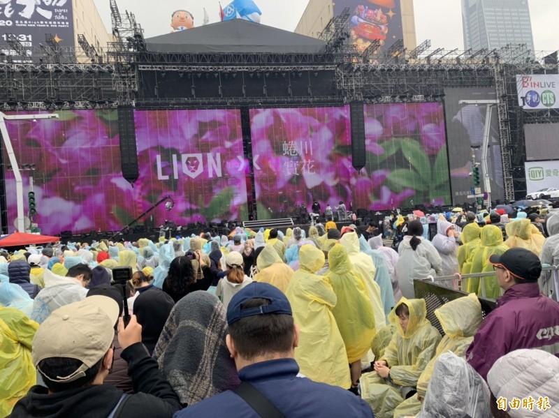 眾所期待台北市跨年晚會今晚登場。(記者沈佩瑤攝)