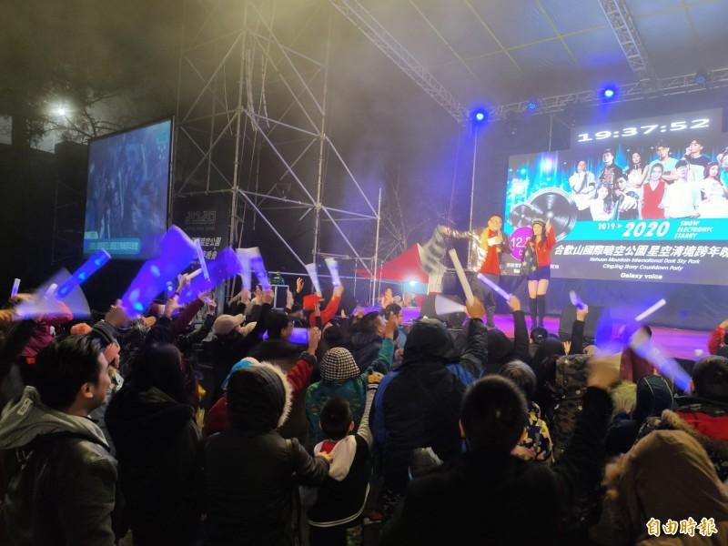 仁愛鄉清境農場跨年活動今晚7點登場,現場遊客開心揮著螢光棒,隨著音樂開心起舞。(記者佟振國攝)