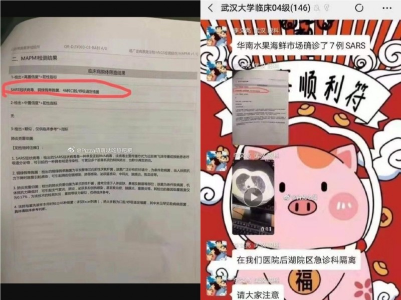 中國微博上瘋傳,武漢疑似爆發非典型肺炎冠狀病毒(SARS)群聚感染,已經有7宗感染病例。(圖擷取自微博)