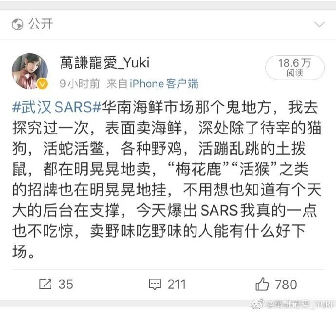 萬謙寵愛_Yuki」31日在微博上爆料,稱武漢華南海鮮市場有野雞、蛇、土撥鼠等動物宰殺出售。(圖擷取自微博)