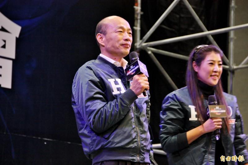 國民黨總統候選人韓國瑜,選戰主打「台灣安全,人民有錢」口號。(資料照)