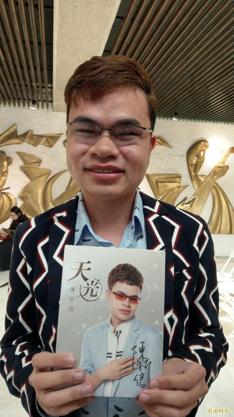 陳祈信發行的首張專輯內有2首自己作詞的作品。(記者劉婉君攝)