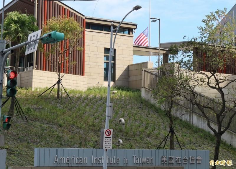 美國在台協會內湖新館今特地降下半旗,向8名罹難的台灣軍官致哀。(記者張嘉明攝)