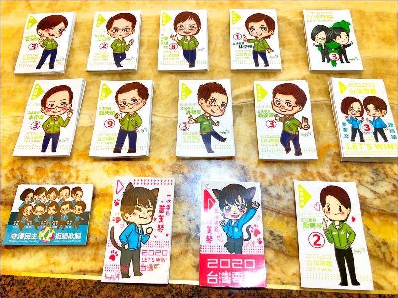 陳宣辰設計的總統蔡英文及民進黨高雄8區立委候選人的Q版人偶,製作成貼紙相當可愛。(記者黃佳琳翻攝)