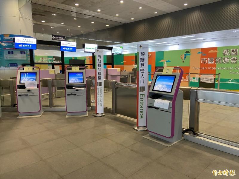機捷A3站預辦登機行李託運服務今年開通。(記者周湘芸攝)