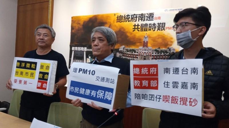 台灣健康空氣行動聯盟指出,台灣PM10標準幾乎是全世界最寬鬆,要求政府加嚴至與WHO一致。(台健空盟提供)
