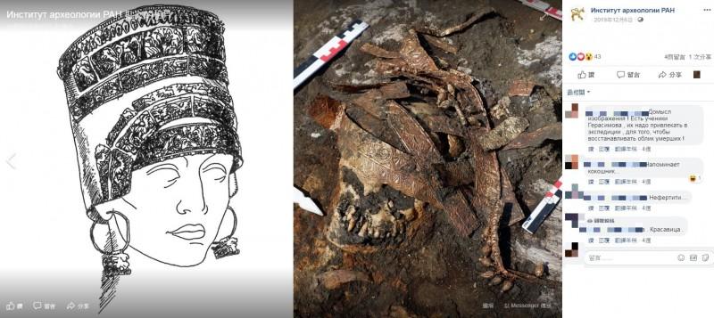 俄羅斯科學院考古研究所指出,考古學家近期在俄國西部德維察(Devitsa)地區的墓地發現4具斯基泰女戰士(Scythians)遺骸。(圖翻攝自俄羅斯科學研究院考古研究所臉書)