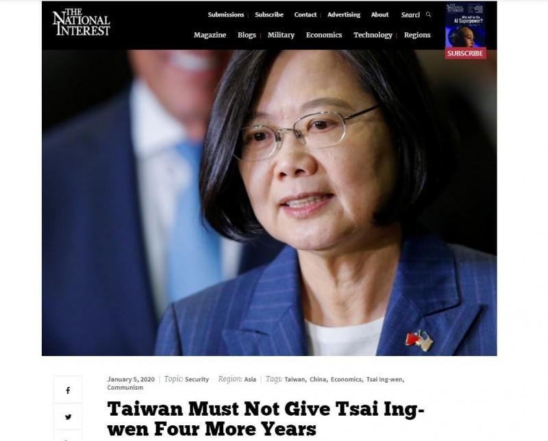 《國家利益(The National Interest)》日前刊登該篇以「台灣不能再給蔡英文4年」為標題的文章,內容痛批蔡英文藉由反送中事件大打「反中牌」,並暗指近期「反滲透法」通過、「共諜案」與過去前總統陳水扁的「兩顆子彈」事件都是政治操作。(擷取自《The National Interest》)