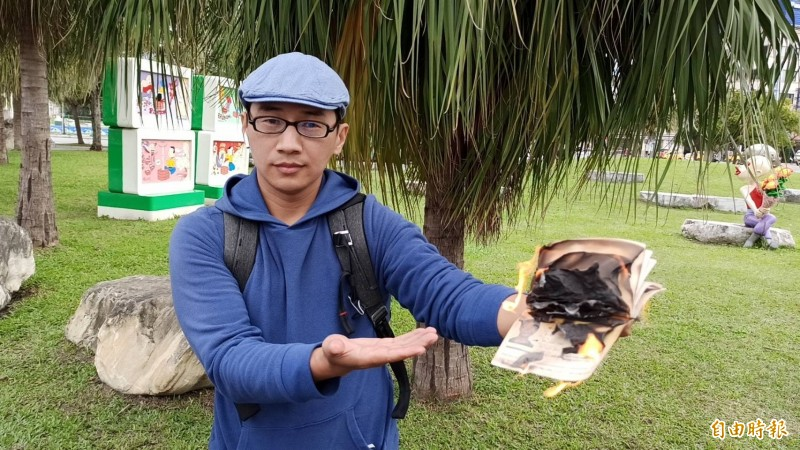 歸化台灣籍、中國公民記者周曙光(ZUOLA)今天在花蓮焚燒中國護照,希望透過行為藝術呼籲台灣人珍惜得來不易的民主、自由。(記者王錦義攝)