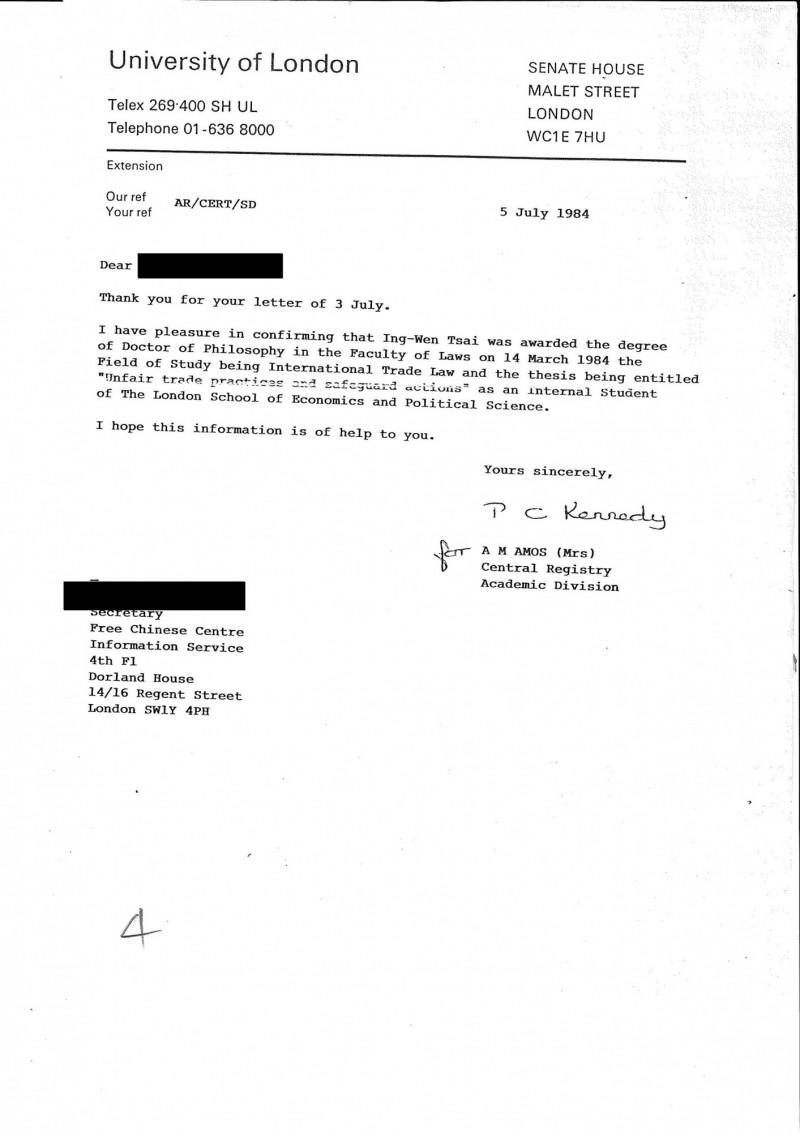 教育部五度澄清總統蔡英文的學術資格,表示早在73年7月10日就收到英國函復,確認蔡的倫敦大學政經學院博士資格屬實。(教育部提供)