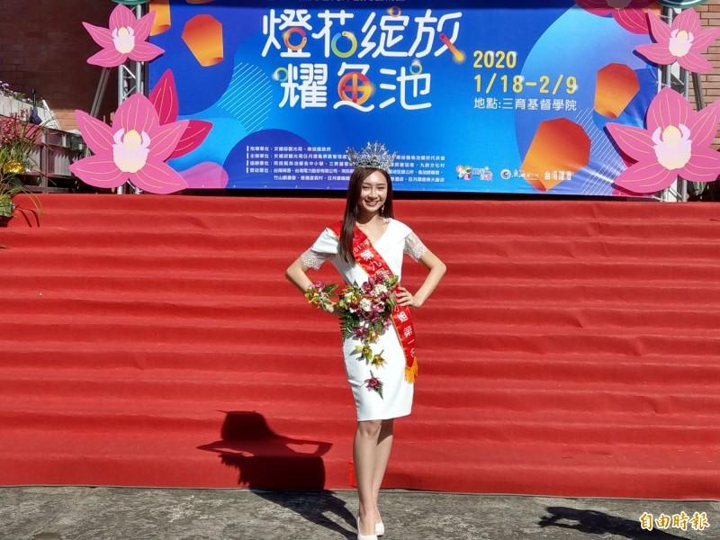 魚池鄉公所舉辦燈會,邀請美麗的台灣小姐冠軍高曼容站台。(記者劉濱銓攝)