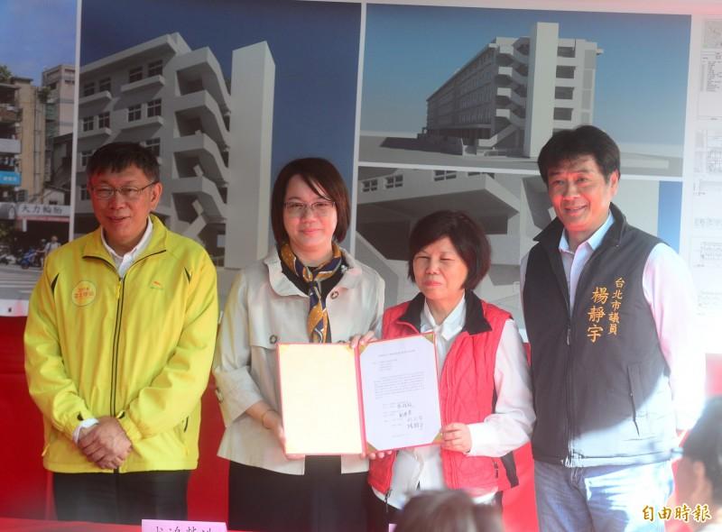 台北市士林區劍潭整宅二期社區增設建物外掛式電梯案,今由市長柯文哲見證與成鴻營造公司簽約。(記者王藝菘攝)