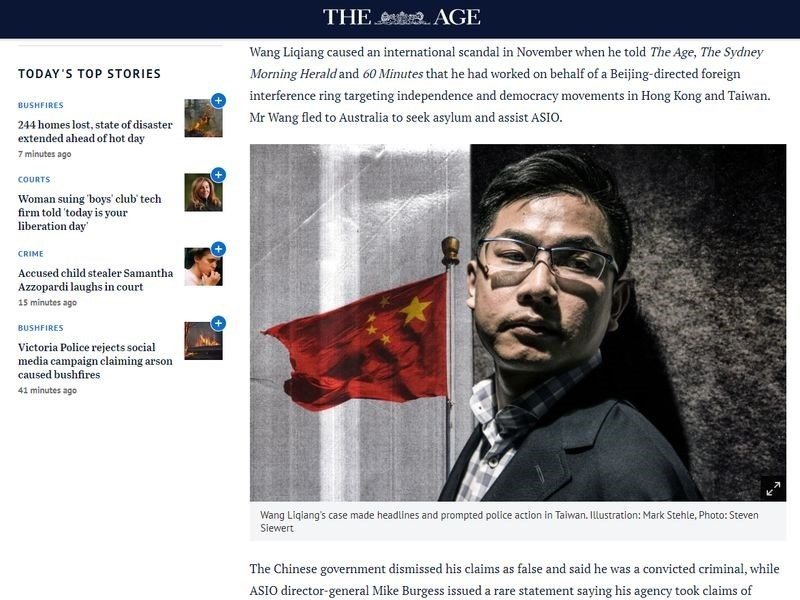 自稱是中國間諜的王立強2019年11月向澳洲媒體披露曾奉命操控台灣的選情,如今再傳出,國民黨副秘書長蔡正元等人試圖以威脅利誘方式,要王立強改變說詞。(圖擷取自世紀報網頁theage.com.au)