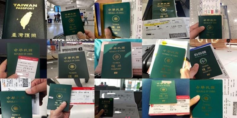 多國海外台灣民眾為支持蔡英文,陸續在今(10)日出發回台參加投票。(圖取自公民割草行動)